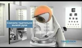 Embedded thumbnail for Как надевать и снимать контактные линзы (Веселое видео)
